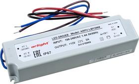 ARPV-LM12060, блок питания 12В, 5A, 60Вт