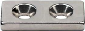 Магнит прямоугольник 25х12х3,5/7х3мм с зенковкой неодим