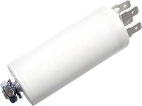 К78-98 10мкФ Х 450В(ИСП.1) конденсатор пусковой, (17-19г.)(аналог ДПС)