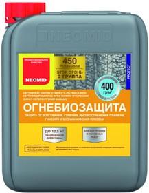 450 2 группа /5 кг./ огнебиозащитный состав Н-450/2/-5/гот.
