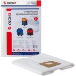 clean pro синтетические мешки-пылесборники 5 шт. для проф.пылесосов до 12 литров ...