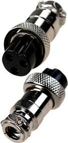 1-561-3, разъем MIC 3 контакта гнездо металл на кабель