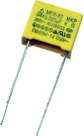 0.033UF 280VAC, 0.033мкф х 280в 10% Class X2 конденсатор полипропиленовый помехоподавляющий 12x5x1