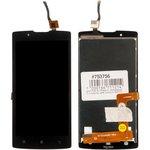 (A2010) дисплей в сборе с тачскрином (модуль) для Lenovo A2010 черный