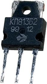 КП813Б2