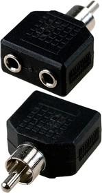 2-227, переходник RCA штекер - 2 x 3.5мм гнездо стерео пластик