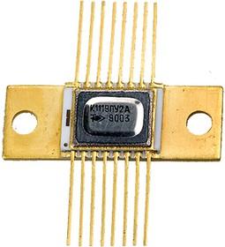К1119ПУ2А, (1990-97г)