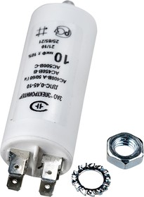 ДПС 10МКФ Х 450В(ИСП.1) конденсатор пусковой, (18-19г.)(аналог К78-98)