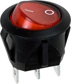 RC95BRBT2-G, выключатель ON-OFF 250B 10A с красн. подсв.