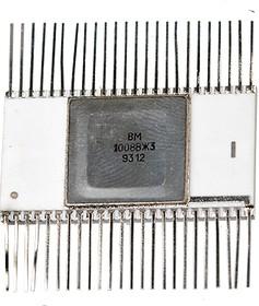 КМ1008ВЖ3 (92-99г), Микросхема