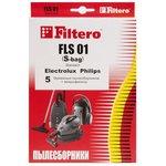(FLS 01) мешки для пылесосов Electrolux, Philips, AEG, Bork ...