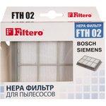 (FTH 02 BSH) фильтр для пылесосов Bosch, Siemens, Karcher Filtero FTH 02 BSH, HEPA