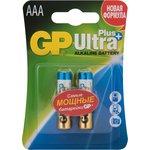 24AUP(A286/LR03/AAA)2, Элемент питания алкалиновый Ultra ...