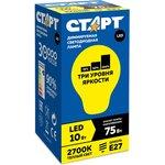 LED-GLS-E27- 10W27-DimStep, Лампа светодиодная диммируемая ...