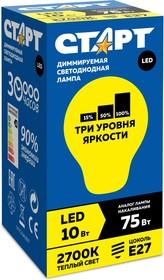 LED-GLS-E27- 10W27-DimStep, Лампа светодиодная диммируемая 10Вт,220В