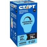 LED-GLS-E27- 10W40-DimRheostat, Лампа светодиодная ...