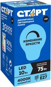 LED-GLS-E27- 10W40-DimRheostat, Лампа светодиодная диммируемая 10Вт,220В
