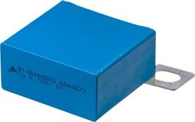 B32656S105K577, B32656S0105K577, конд1000Vdc10% 1.0uF