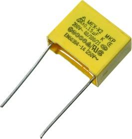 0.15UF 280VAC, 0.15мкф х 280в 10% Class X2 конденсатор полипропиленовый помехоподавляющий 18x7.5x1