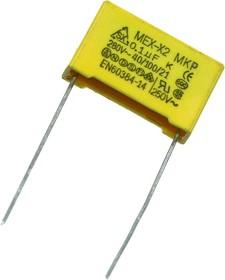 0.1UF 280VAC, 0.1 мкф х 280в 10% Class X2 конденсатор полипропиленовый помехоподавляющий 18x5.2x11