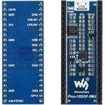 Фото 3/4 Pico-10DOF-IMU, Датчик 10-степеней свободы на основе ICM20948 и LPS22HB для Raspberry Pi Pico