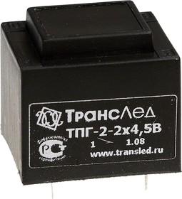 ТПГ-2 (2Х4.5В 0.27А), герметичный трансформатор (ТПК-2)