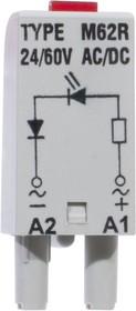 MODUL L M62R, Модуль красный cветодиод, 24...60VAC/DC, цоколи GZT, GZM