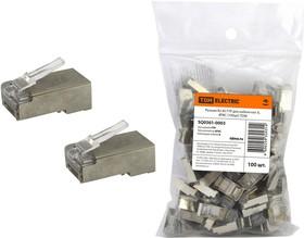 SQ0561-0003, Разъем RJ-45 FTP для кабеля кат. 6, 8P8C (100шт)