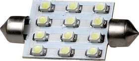 ARL-T10X42MM, White 3528 smd 12-LED(12V,SV8.5.HR) ARL (авт.лампы)