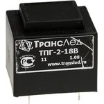 Фото 2/2 ТПК-2 (18В, 0.16А) (ТПГ-2), Трансформатор герметичный (залитый), 18В, 0.16А