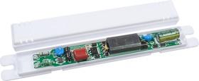 ОТМ-T50480, изолиров. узкий драйвер для светильника 20-50 В, 300 мА, 15 Вт, 135x17x10мм (замена OTM
