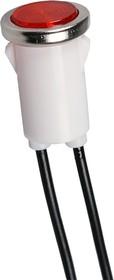 N-828BR-220V, лампа неоновая с держателем красная 220В d=13мм