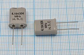 Фото 1/4 Кварц 4.194304МГц в корпусе HC49U с изолированной крышкой,нагрузка 20пФ, маркировка HSC; 4194,304 \HC49U\20\ 20\\\1Г +SL (HSC)