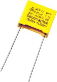 0.022UF 280VAC, 0.022мкф х 280в 10% Class X2 конденсатор полипропиленовый помехоподавляющий 13x5x1