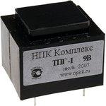 Фото 3/3 ТПК-1 (9В, 0.17А ) (ТПГ-1), Трансформатор герметичный (залитый), 9В, 0.17А