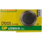 Фото 2/2 CR2025 (DL2025), Элемент питания литиевый (1шт) 3В