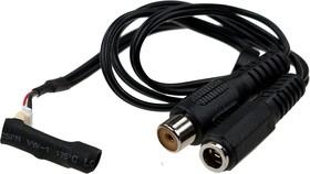 MAM7, минимикрофон 12В, 20мА