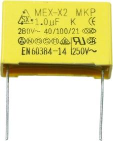 1UF 280VAC, 1мкф х 280в 10% Class X2 конденсатор полипропиленовый помехоподавляющий 31.4x10.8x19.5