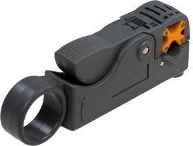 HT-332 (12-4011), HT-332 для зачистки коаксиального кабеля, RG58/59/6, 2 ножа(12-4011)