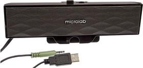 MICROLAB B-51 2.0 4ВТ КОЛОНКИ(RMS)