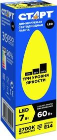 """LED-Candle-E14- 7W27-DimStep, Лампа светодиодная """"свеча"""" диммируемая 7Вт,220В"""