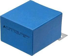 B32656S7125K562, конд1250Vdc 10% 1.2uF