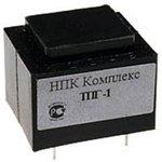 Фото 3/3 ТПК-1 (6В, 0.25А) (ТПГ-1), Трансформатор герметичный (залитый), 6В, 0.25А