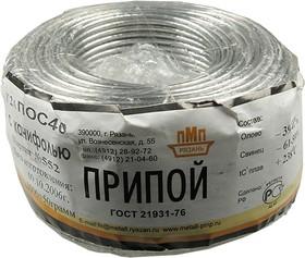 Припой ПОС40 ТР 2.0мм бухта 1 кг, (16-18г)