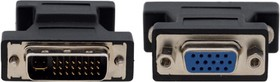 PL1126, Адаптер (переходник) VGA розетка / DVI-I вилка | купить в розницу и оптом