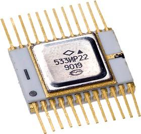533ИР27 (90-97г)