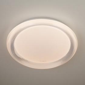 Фото 1/4 40012/1 LED / потолочный светильник белый