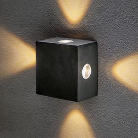 Фото 1/5 1601 TECHNO LED / Светильник садово-парковый со светодиодами Kvatra черный
