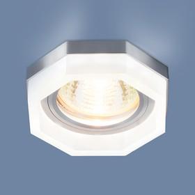 Фото 1/4 2206 MR16 / Светильник встраиваемый MT матовый