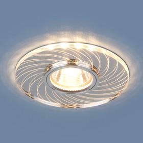 Фото 1/3 2203 MR16 / Светильник встраиваемый CL прозрачный